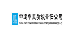 M/s China State Construction Engineering Corporation (Middle East) LLC